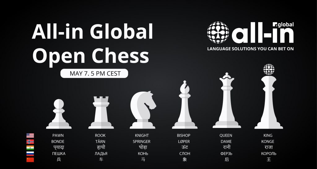 All-in Global Open Chess Tournament flyer