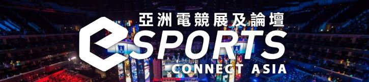 esports connecting asia